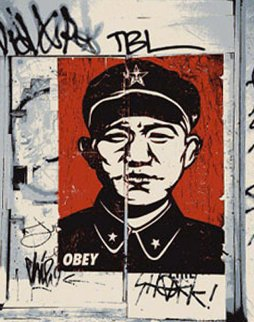 Chinese Soldier SF 2004 Limited Edition Print - Shepard Fairey