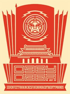 Chinese Banner 2 2004 Limited Edition Print - Shepard Fairey
