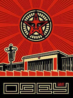 Chinese Building 2001 Limited Edition Print - Shepard Fairey