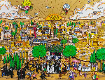 Wedding in Jerusalem 1994 3-D Limited Edition Print - Charles Fazzino