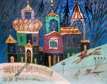 Russian Castle in the Hills 1994 15x17 Original Painting - Yuri Gorbachev