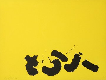 Signs 1967 Limited Edition Print - Adolph Gottlieb