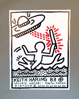 Galerie Watari 1982 Limited Edition Print - Keith Haring