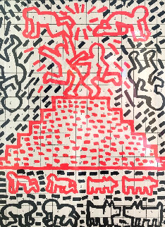 Pyramid / Child / Dog Poster Limited Edition Print - Keith Haring