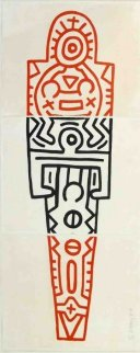 Totem 1989 76x35 Limited Edition Print - Keith Haring