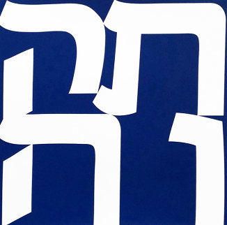 Tikva 2011 Limited Edition Print - Robert Indiana