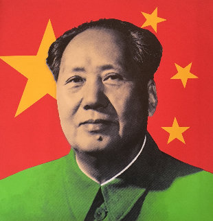 Mao 2000 Embellished Limited Edition Print - Steve Kaufman