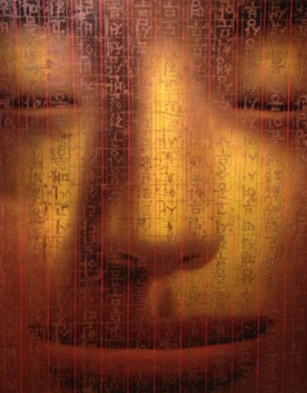 Heart Sutra (Gold) Diptych 2001 60x96