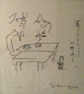 Afternoon Tea PP 1977 Limited Edition Print - John Lennon