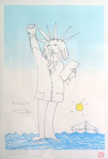 Power to the People 1996 Limited Edition Print - John Lennon