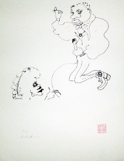 Whatever Gets You Through the Night 1990 Limited Edition Print - John Lennon