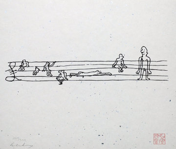 Freeda People 1995 Limited Edition Print - John Lennon