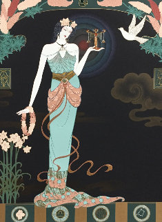 Zodiac Collection, Set of 4: Aquarius, Gemini, Sagitarius, and Libra 2007 Limited Edition Print - Lillian Shao