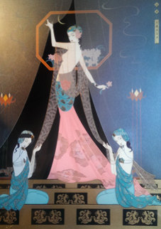 Midnight At the Palace 1985 Limited Edition Print - Lillian Shao