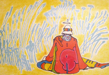 During Atlantis 1976 Limited Edition Print - Peter Max