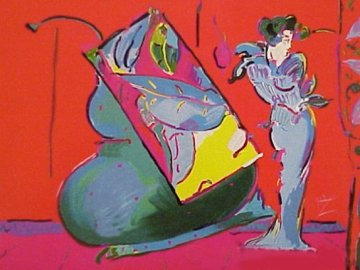 Lady on Red (With Floating Vase) 1998 Limited Edition Print - Peter Max