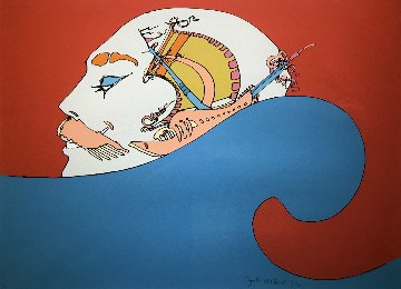 Wave of Ecstasy 1972 (Vintage) Limited Edition Print - Peter Max
