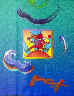 Flower Jumper Over Sunrise 2010 Ver. I #33  2010 21x18 Works on Paper (not prints) - Peter Max