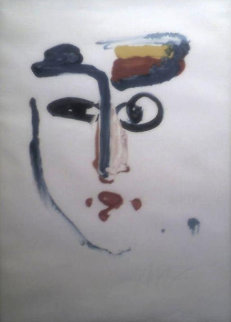 Visage 1977 Limited Edition Print - Peter Max