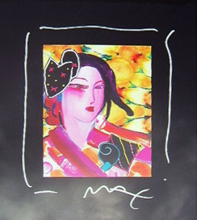 Asia Collage Version III No. 7 22x19 Works on Paper (not prints) - Peter Max
