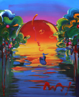 Rainforest Foundation / Better World Unique 36x31 Works on Paper (not prints) - Peter Max