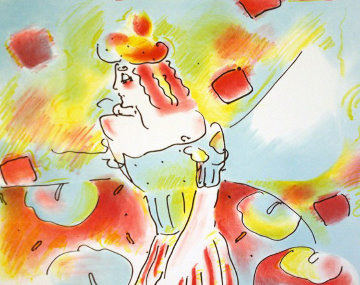 Composition Red And Green Limited Edition Print - Peter Max