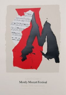 Lincoln Center Mostly Mozart, 25th Anniversary Poster 1991 Limited Edition Print - Robert Motherwell
