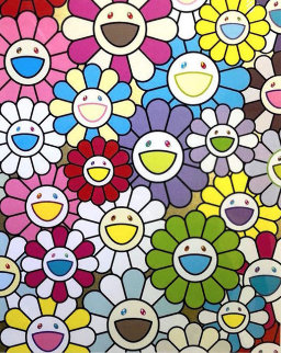A Little Flower Painting: Yellow, White, And Purple Flowers  Limited Edition Print - Takashi Murakami