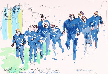 USSR Boxing Team Olympic Village 1972 Limited Edition Print - LeRoy Neiman