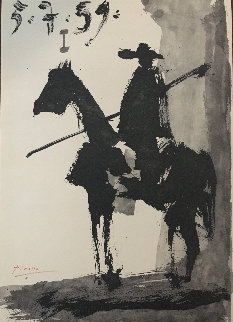 Pablo Picasso Spanish Post War Artist For Sale - 92 Listings