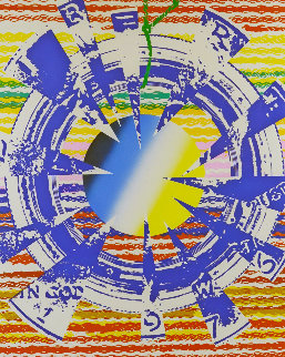 America, The Third Century Portfolio: Miles  1975 Limited Edition Print - James Rosenquist