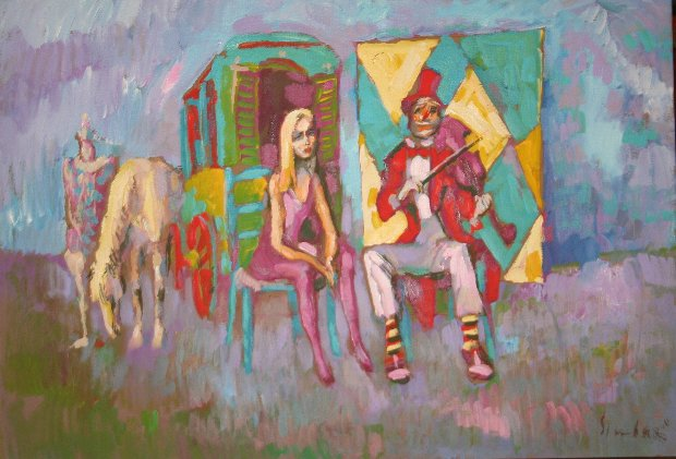 Clown With Violin 1975 27x39