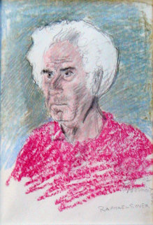 Portrait of Chiam Gross 1970 19x15 Works on Paper (not prints) - Raphael Soyer