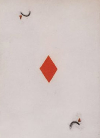 Playing Cards: Jack of Diamonds 1990