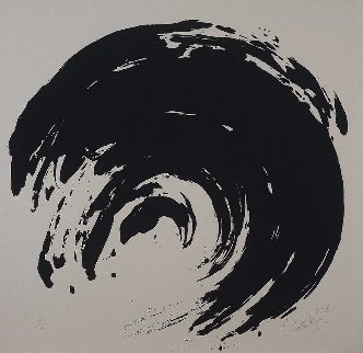 Ouroboros  (Black), Suite of 12   2018 Limited Edition Print - Gunther Uecker