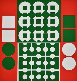 Yvaral (Red and Green) 1970 Limited Edition Print - Victor Vasarely
