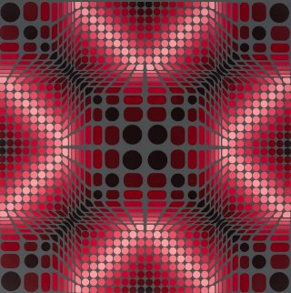 Boulouss 1984 Limited Edition Print - Victor Vasarely