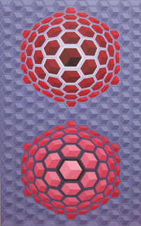Hat Meb  1971 Limited Edition Print - Victor Vasarely
