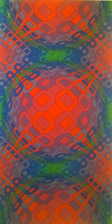 Untitled 1970 Limited Edition Print - Victor Vasarely