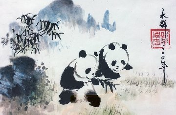 Panda Watercolor  2009 16x21 Watercolor - Guo Yongqun