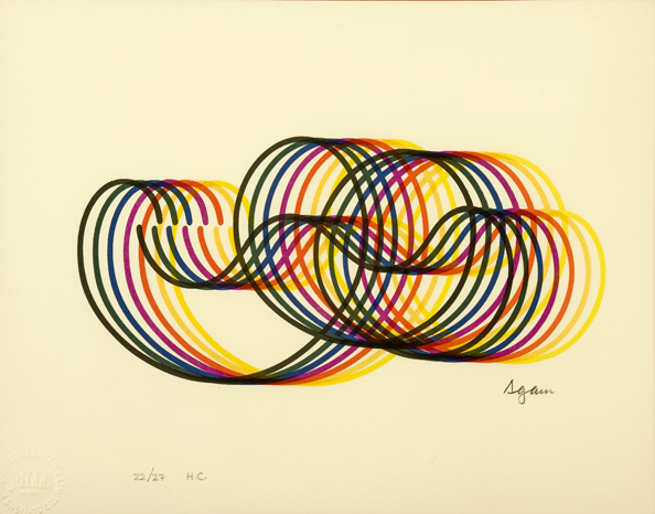 Lines and Forms Suite of 4 Lithographs