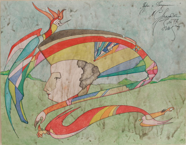 Metaphysical Head with Parrot Watercolor 1977
