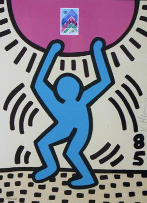 International Year of the Youth 1985 by Keith Haring