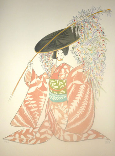 Fuji, from The Kabuki Series 1976