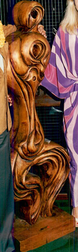 Will Always Remember Wood Sculpture