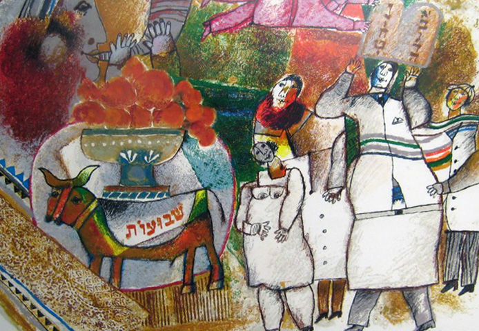 Shavuot Suite of 4 Lithographs 1984